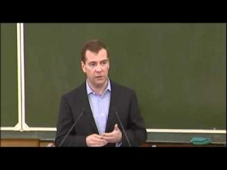 Дмитрий Медведев на журфаке МГУ (, полностью)