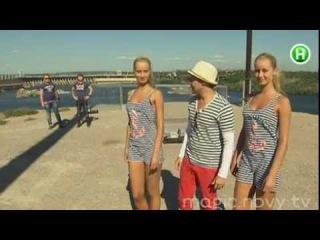 Украина Чудес 2. Запорожье. Телепортация