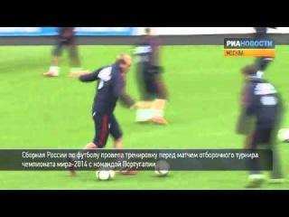 Футболисты сборной РФ удивили Капелло на тренировке