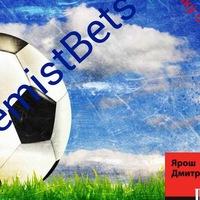 Безкоштовні прогнози на спорт Від  EkstemistBets