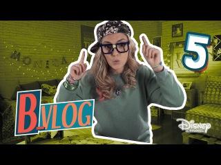 Monica Chef - B-VLOG: il canale di Barbara - L'amicizia