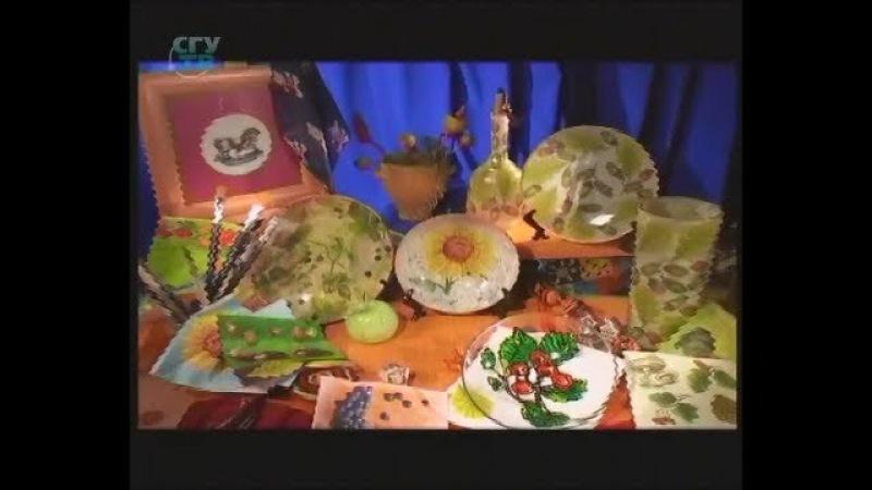 Декупаж декоративных тарелок в технике росписи по стеклу Мастер класс Наташа Фохтина