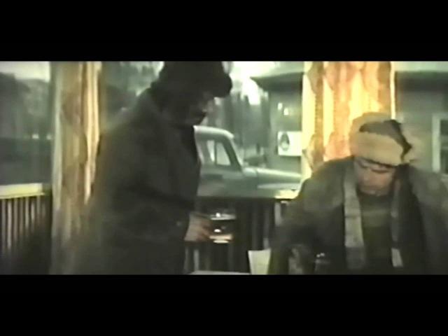 Завьяловские чудики. 1978.