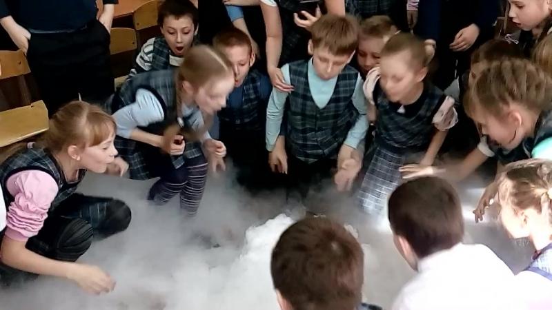 Мега-туман — море радости!