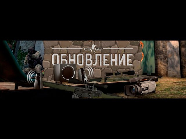 Новые звуки в M4A4,M4A1-S,AK-47,FAMAS,Galil