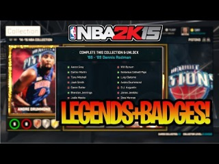 NBA 2K15 My Team NEW EXCLUSIVE SCREENSHOTS part 2! Legends, Collection Rewards, and Badges!