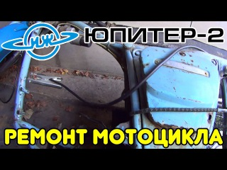 ✔ Ремонт мотоцикла ИЖ Юпитер-2 #9 - Дух сварщика