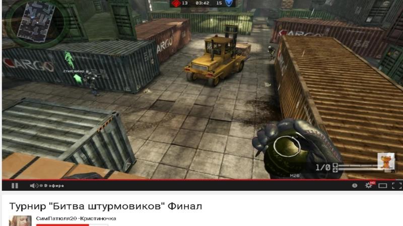 Тапок саламченски :D