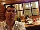 Фотоальбом человека Олександра Форманюка