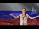 Гимн РФ в исполнении Елизаветы Жидковой на жестах с субтирами