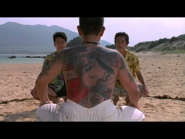 Sonatine 1993 Play on the Sands