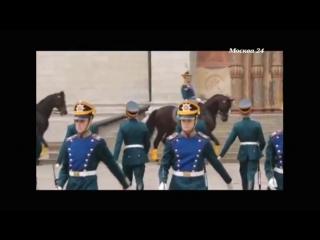 """Познавательный фильм от """"Москва 24"""": Кремлёвская кавалерия."""