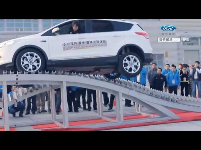 福特KUGA 6M 驼峰交叉轴廈門首展视频