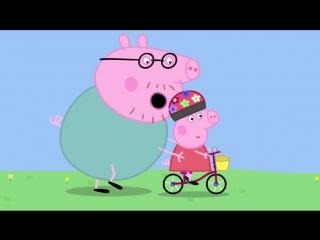 Свинка Пеппа - сборник эпизод 3! (45 минут)