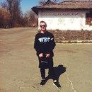 Фотоальбом человека Никиты Зинченко