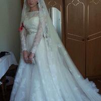Медина Гардалоева
