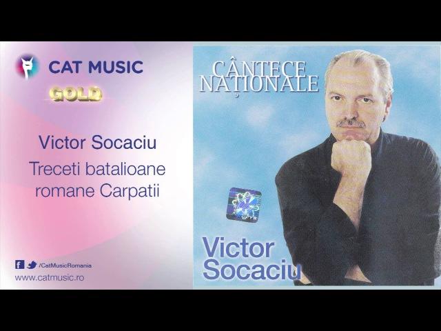 Victor Socaciu Treceti batalioane romane Carpatii