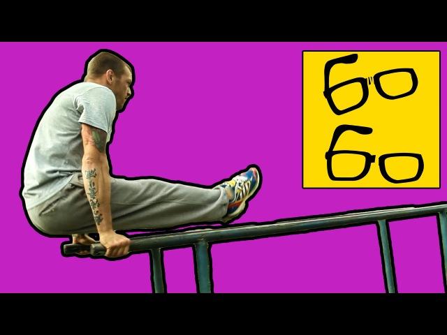 Воркаут для бойца Уличная тренировка street workout Андрея Басынина турник брусья растяжка