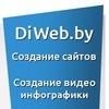 Разработка Создание сайтов под ключ Минск,Москва
