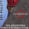 Csgo Stars