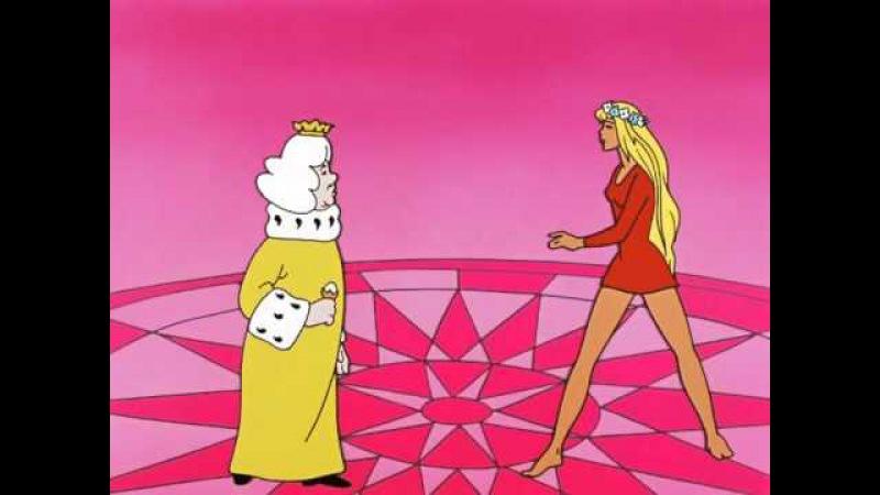 Дуэт Глупого Короля и Прекрасной Принцессы