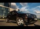 Тестдрайв: Dacia Duster, 2.0AT, 4WD, ESP 2014my 4000km