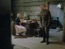 Вторая весна - отрывок из фильма (1979)