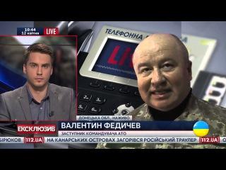 В Донецкой области российские наемники стягивают тяжелую технику и увеличивают количество боевиков