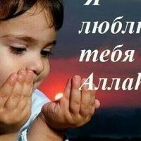 Нурик Шораев