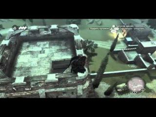 Assasin's Creed: Brotherhood серия 11 - 1-ое убежище Тамплиера/Новая Башня Борджиа