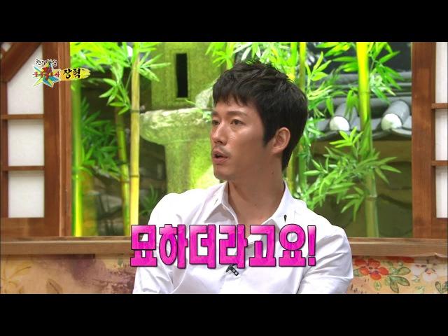 【TVPP】Jang Hyuk - Love Story with His Wife, 장혁 - 아내와의 첫 만남 그리고 기다림 @ The Guru Show