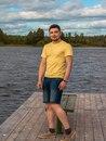 Фотоальбом Степана Капусты