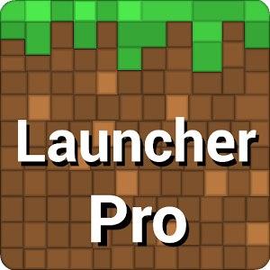 trashbox blocklauncher pro для майнкрафт 1.12.1 #2