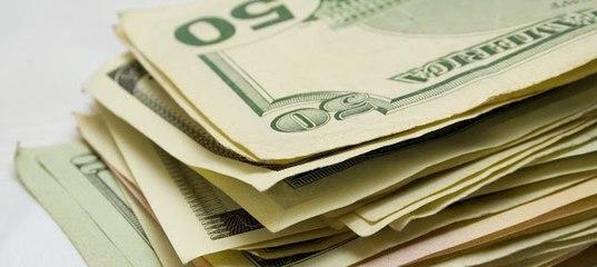 Частные кредиторы дающие деньги в долг под проценты и расписку в каменске шахтинском