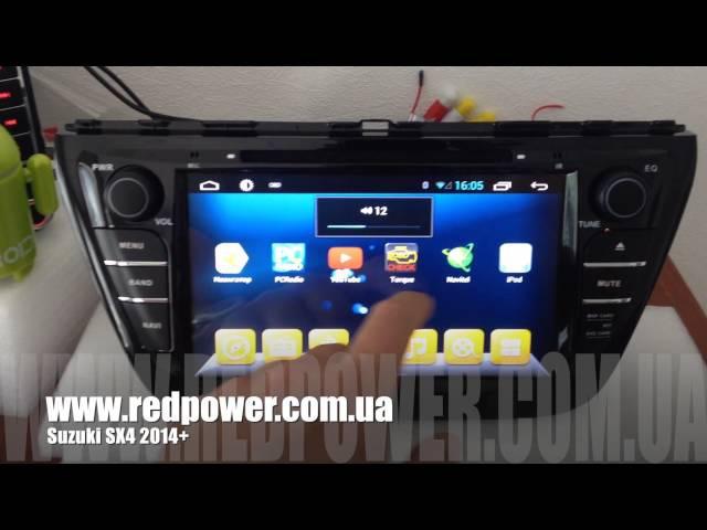 Suzuki SX4 2014 Штатная магнитола android 4 2 2 redpower carpad duos 3