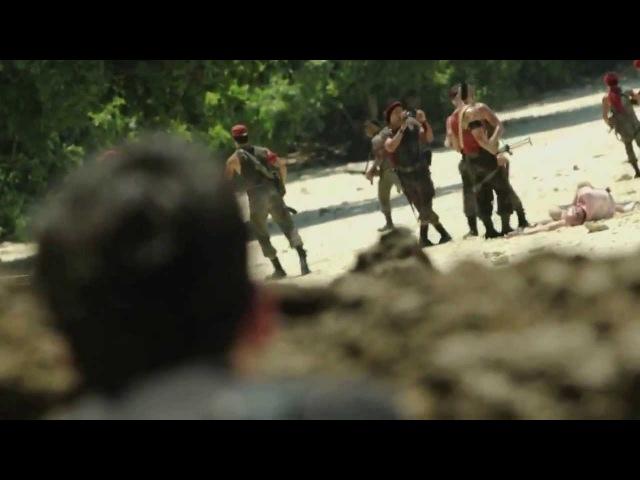 Far Cry 3 Выживание Far Cry 3 Experience