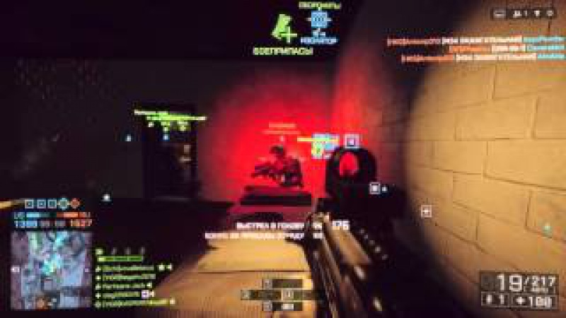 OPERATION LOCKER MTAR 21 Battlefield 4