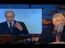 Американское ТВ о Путине! Жесть, оказывается понимают