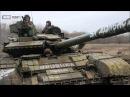 Гражданская война на Донбассе 7Б Молодые ветра