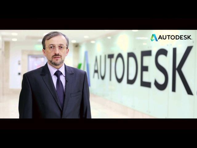 СНТК Университета машиностроения - Дмитрий Постельник (AUTODESK)
