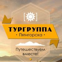 Логотип GO5GOR Кавказ Россия Мир
