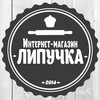 """""""Липучка"""" -  интернет-магазин для кондитеров"""