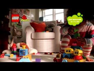 LEGO DUPLO Две ладошки - много игр