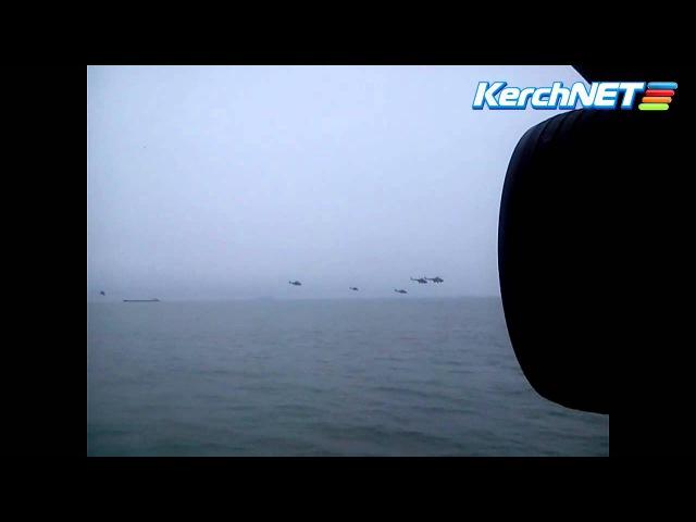 Вертолеты над Керченским проливом 01 03 2014