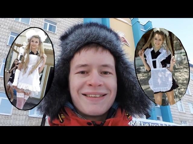 КировскийГМУ визитка на неврологию