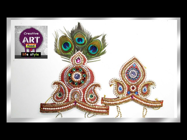 DIY How to make Mukut | God ( crown / tahia in odia ) | kundan mukut | Art with Creativity