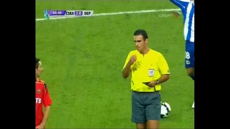UEFA Cup 08 09 CSKA vs Deportivo 23 10 08