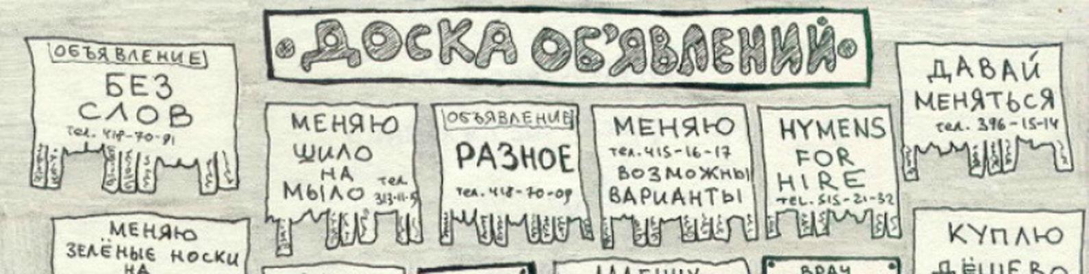 Барахолка l Купи l Продай l Губаха l Кизел   ВКонтакте 5e022d95f70