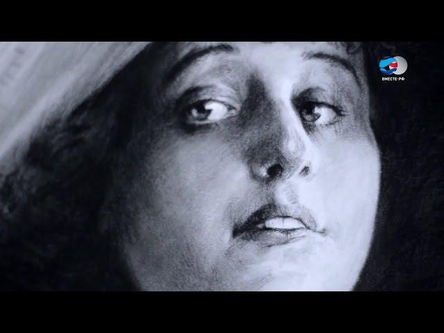 Золотая серия России Королева экрана Вера Холодная