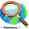 ДОСКА ОБЪЯВЛЕНИЙ РОССИИ ✭BAZAKO.ru✭